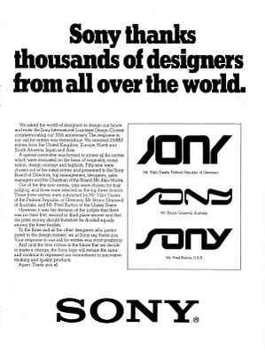 Logo-ecriture-Sony-Excuse