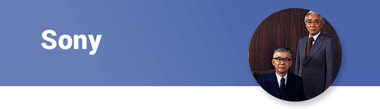 Logo-ecriture-Sony
